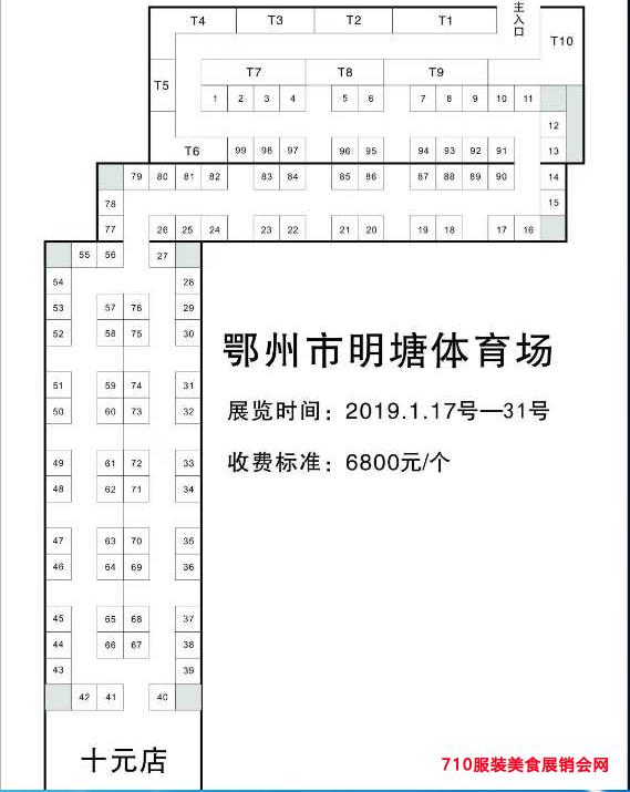 QQ截图20190108114318.png