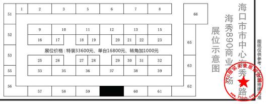 QQ截图20190216151249 - 副本.png