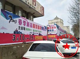 镇江展广告