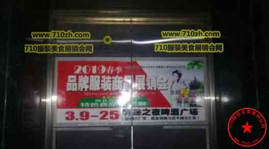 郑州市展会小区广告牌