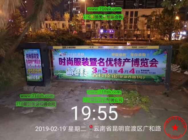 昆明新利网址道闸广告