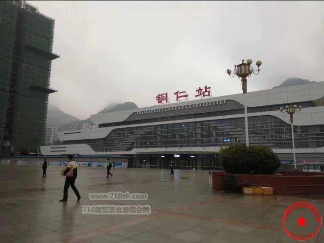 铜仁火车站广场
