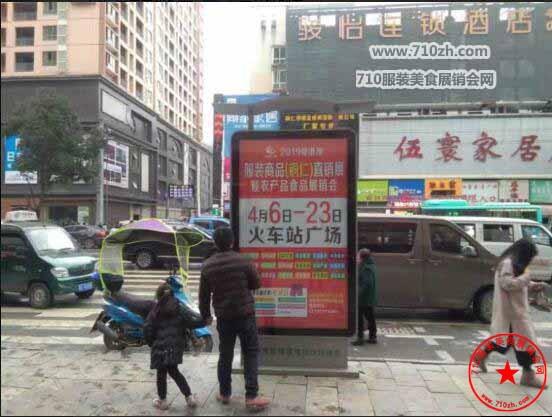 铜仁新利网址广告