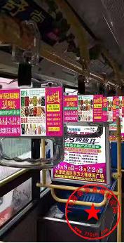 天津展会公交车广告