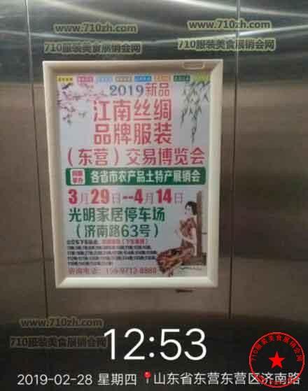 电梯挂板广告