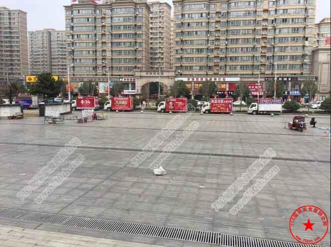 新野县奥通名都广场