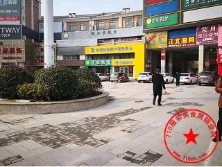 南京浦口明发外滩广场场地实拍