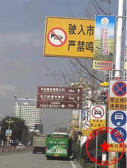 电线杆广告