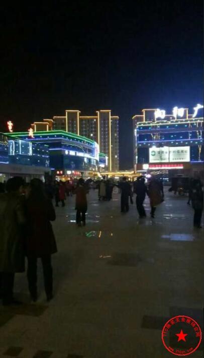 西和县向阳广场实拍图片