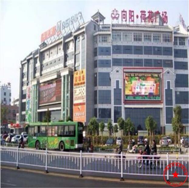 西和县向阳广场