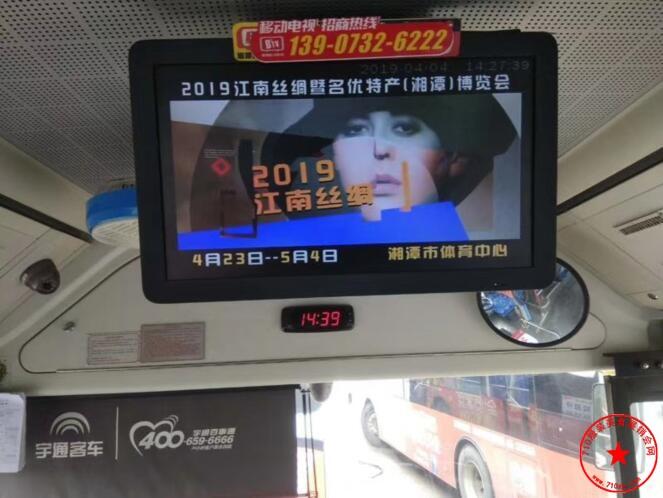 大巴士视频广告