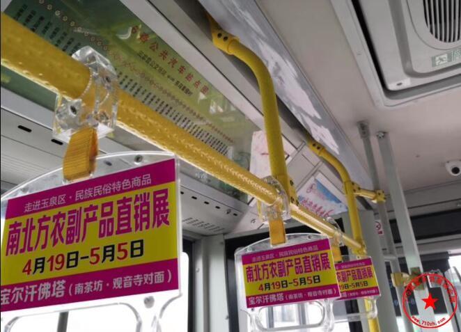 公交车拉手广告牌