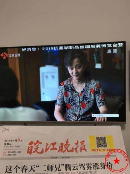 电视游字广告