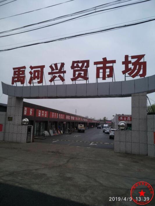 北京怀柔区庙城禹河市场