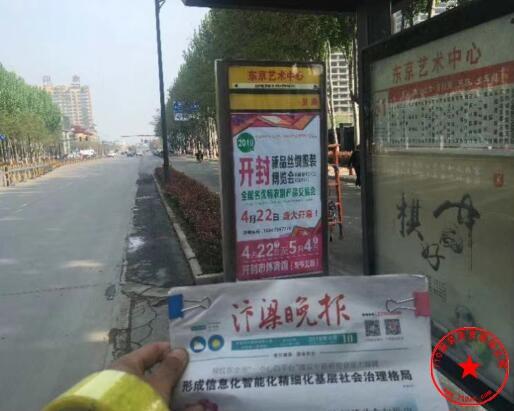 站台牌广告