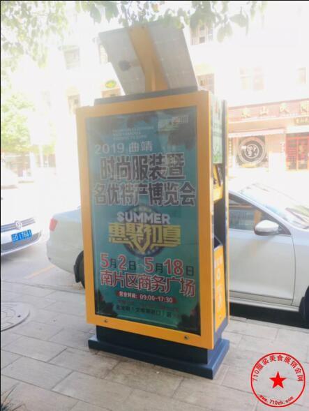 曲靖南片区商务广场新利网址路牌广告