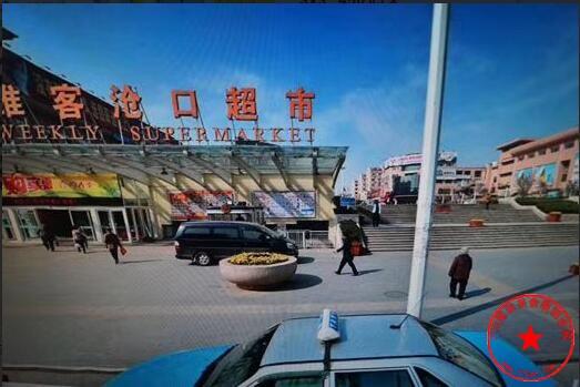 李沧区维客沧口广场实拍