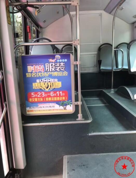 公交车挂板广告