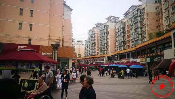 七里河区建兰路商业步行街