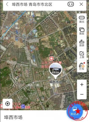 青岛埠西市场地理位置截图
