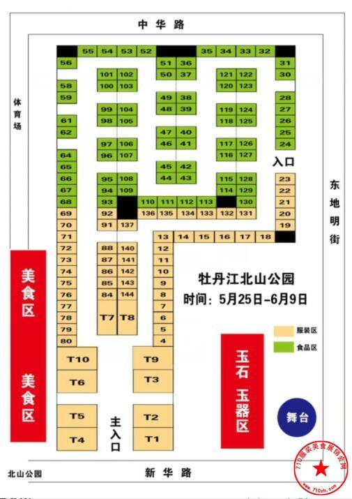 牡丹江北山公园bwin足球APP下载展位图