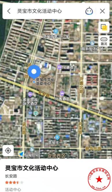 灵宝市文化活动中心地理位置