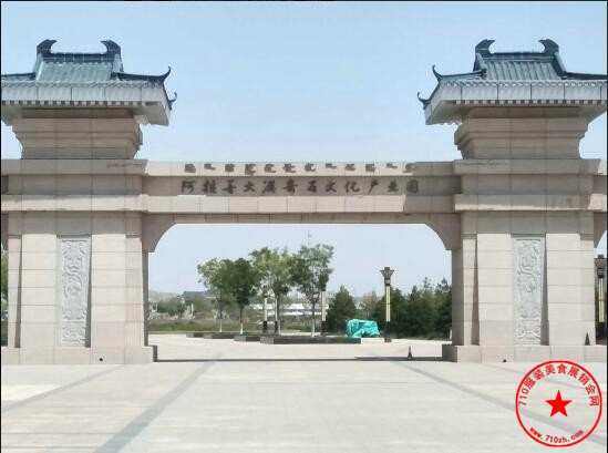 左旗大漠奇石博物馆广场