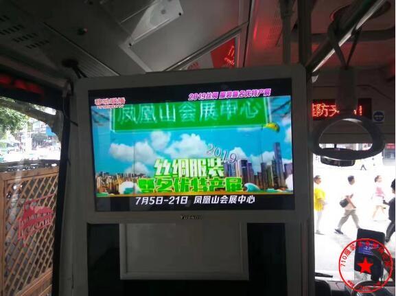 公交车视频
