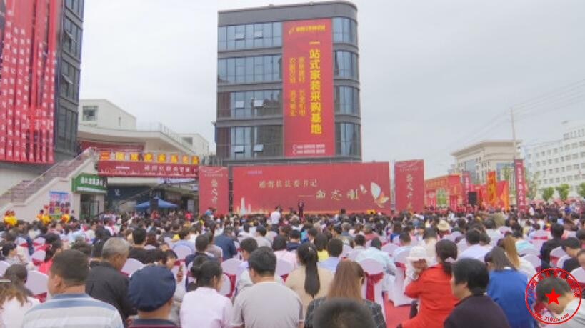 通渭县忆联国际商贸城实拍图