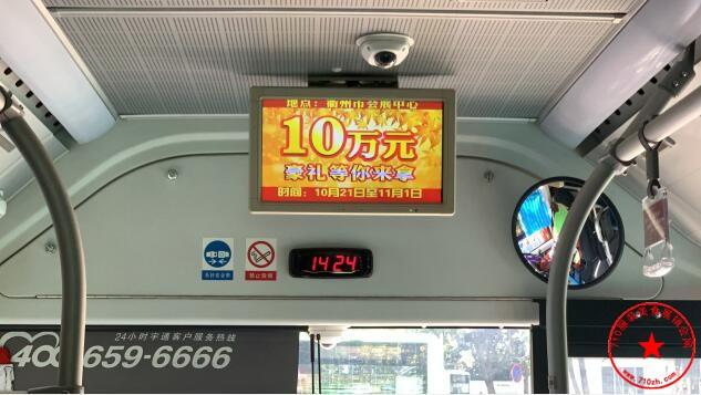 公交车电视