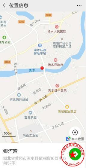 黄冈浠水银河湾广场地理位置截图