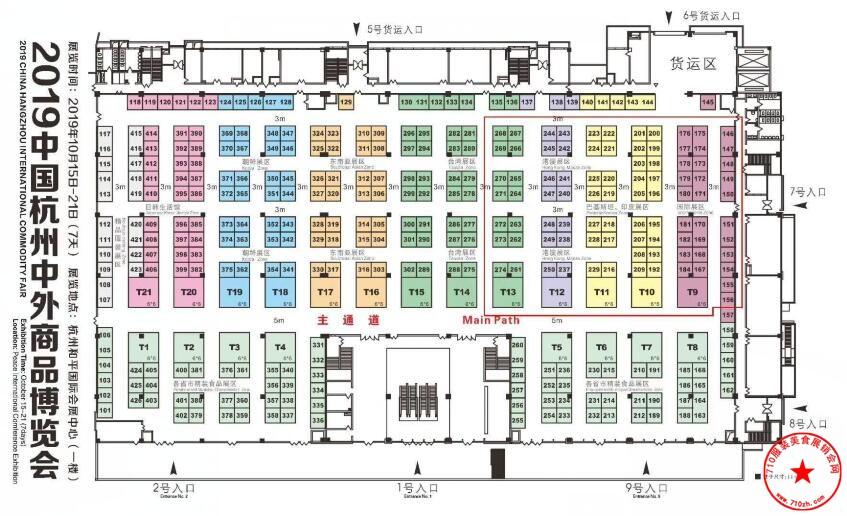 杭州和平国际博览中心(一楼)平面图