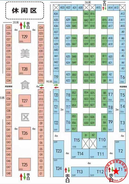2019汤显祖戏剧节暨金秋名优商品国际美食节展位图