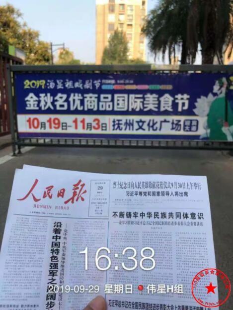 2019汤显祖戏剧节暨金秋名优商品国际美食节道闸广告