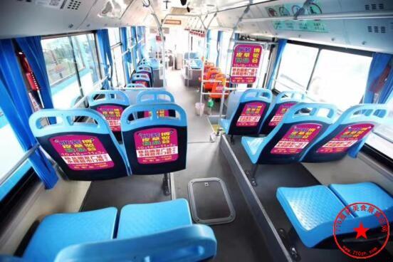 2016品牌服装羊绒皮草食品博览会公交车座椅广告