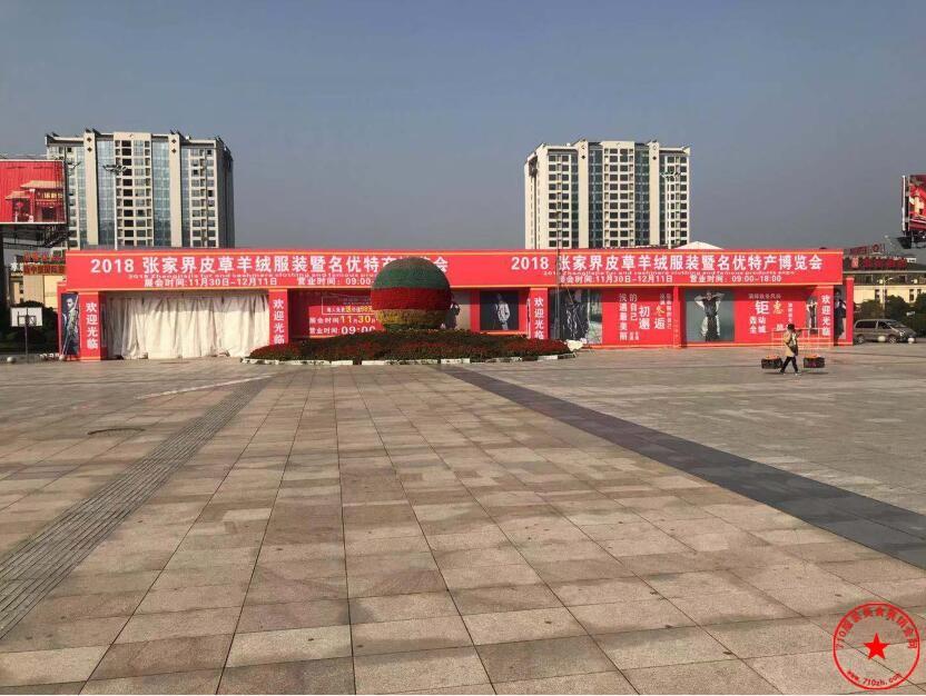 张家界市火车站广场(官黎路)实拍