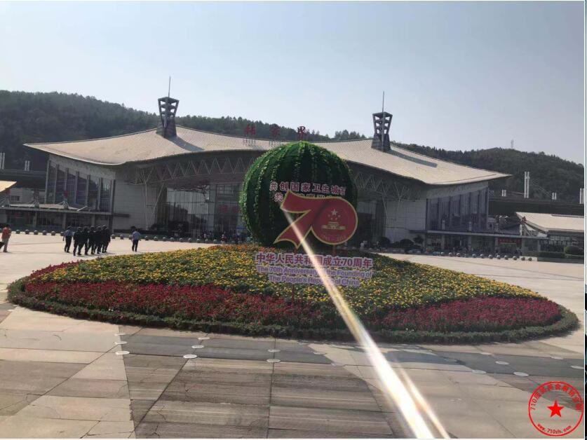 张家界市火车站广场(官黎路)