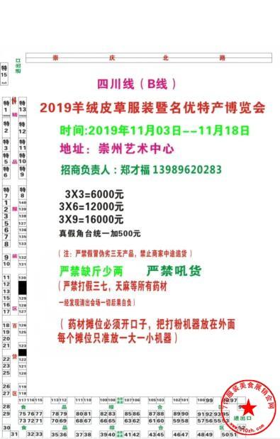 QQ截图20191013155435.jpg