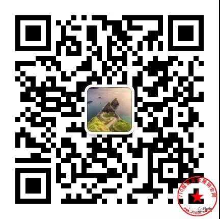 微信图片_20191209213856.jpg