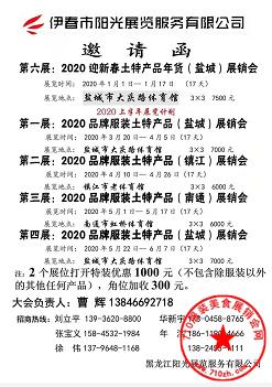 QQ截图20191220211932.png