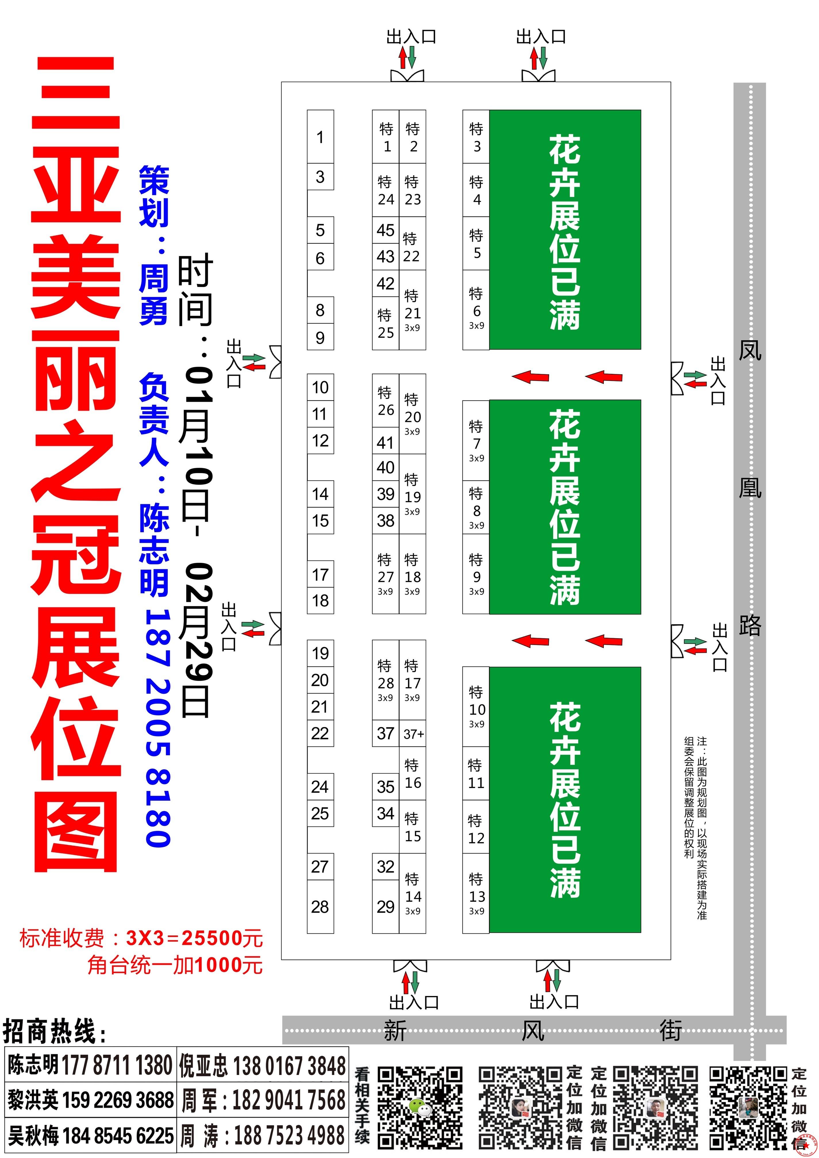 QQ图片20200103213601.jpg