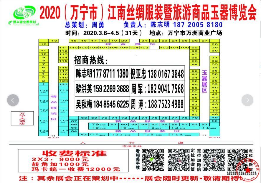 QQ截图20200103223819.jpg