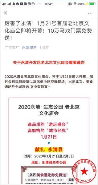QQ截图20200112104747.jpg