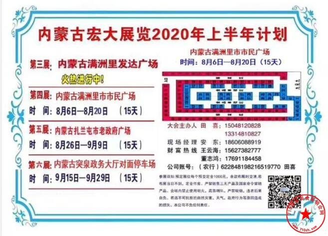 QQ截图20200729215049.jpg