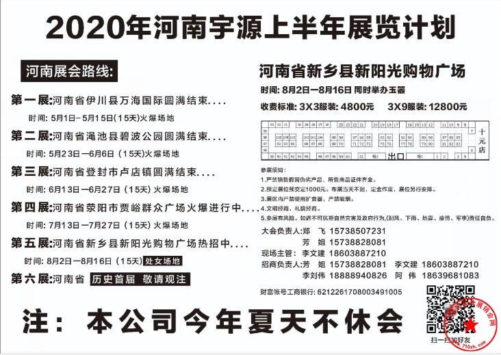 QQ截图20200729215121.jpg