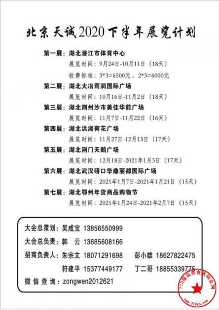 QQ截图20200729215314.jpg