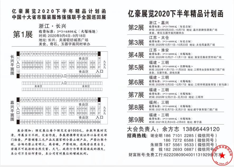 QQ截图20200729215510.jpg