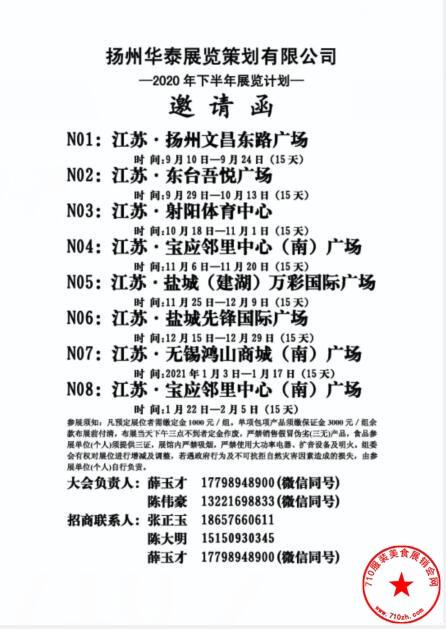 QQ截图20200729215530.jpg