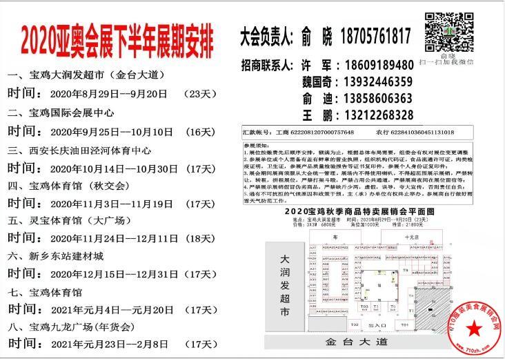 QQ截图20200805093658.jpg