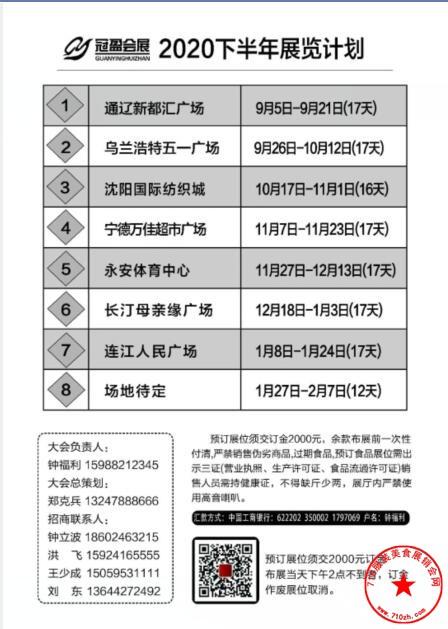 QQ截图20200805093741.jpg
